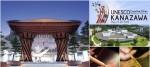 Florianópolis Cidade Criativa Unesco da Gastronomia em encontro no Japão