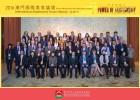 Florianópolis participa do Primeiro Fórum Internacional de Gastronomia em Macau